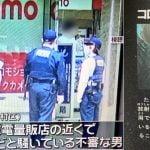【犯人は特撮マニア?】名古屋駅前で「コロナビーム」などと騒いだ男逮捕へ⇒「スペースゴジラかな?」