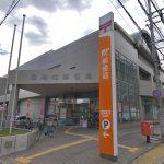 【ブラック】尼崎北郵便局部長のパワハラメール開示!「売るまで帰ってくるな!売れなかったら自腹な」