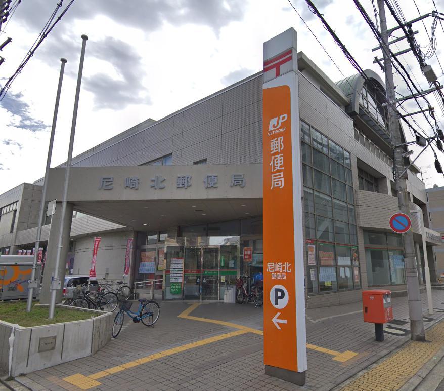 局 郵便 パワハラ 北 尼崎 「切手が売れるまで帰ってくるな」 ある郵便局員が告発ツイートか