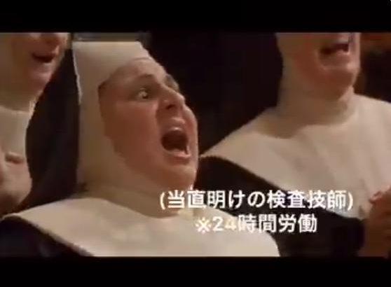 【ツイッター】「コロナ報道とPCRと検査技師の動画」が話題に!現役検査技師が米映画で現場の苦悩訴え