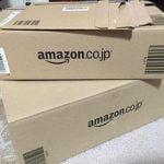 【警告】Amazonから送り主が開示されない荷物が届く?うっかり受け取ると大変なことに