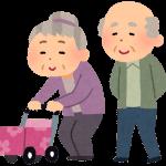 【新型コロナ】高齢者さん、バンドマンを差別してしまう