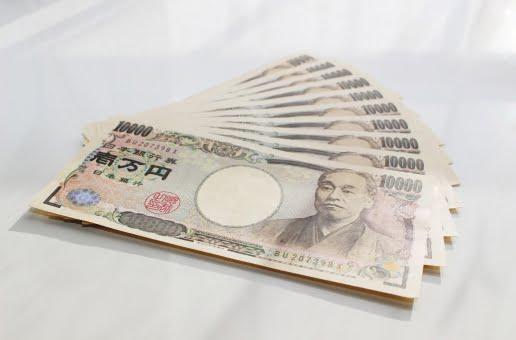 【一律給付】現金給付1人10万円、窓口での自己申告制へ⇒「クラスター発生するぞ」「詐欺がありそう」