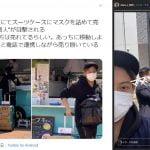 【インスタ特定】名古屋にマスク商人が出現!5枚660円、50枚入り5000円で販売