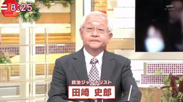 【田崎スシロー】田崎史郎氏「肺炎で亡くなった人を後でCT検査して新型コロナなのか判断してる」⇒玉川徹氏「やってないじゃないですか(怒)」