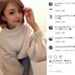 【大麻所持】元HKT48谷口愛理、現在は福岡・中州でキャバ嬢!nuts専属モデルの夢を前に逮捕