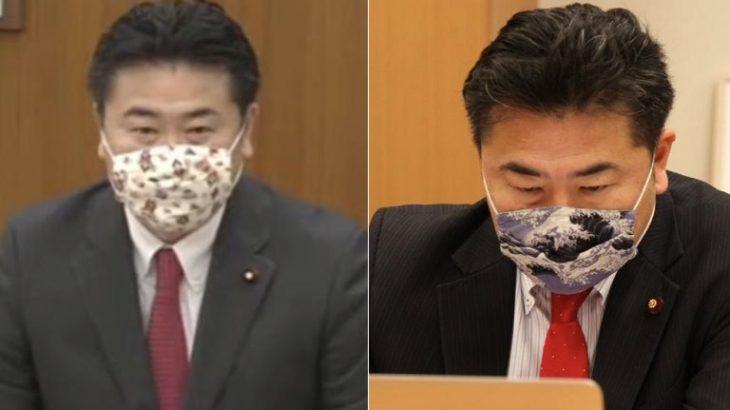 【爆笑】高井たかし議員の布マスク、セクキャバ嬢のパンツ嗅いでるようにしか見えないと話題に!
