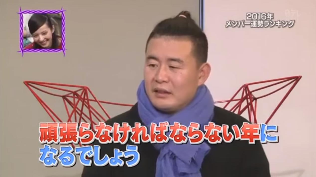 イッテq 占い 2019 イッテq 動画 2019 ...