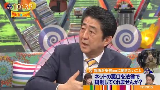 【SNSの在り方】テラハ木村花死亡受け、安倍総理がネットの誹謗中傷を語る動画が話題に!「意味のない批判に影響されないことが大切」