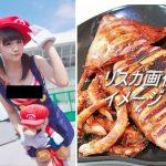 【炎上】ゆりにゃ、リスカの画像を投稿 斉藤タイチョーへの腹いせ