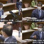 【悲報】手越祐也、国会デビュー!黒川検事長の批判に使われる