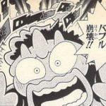 【漫画】マスクバブル崩壊、カービィが先読みしてた!?消しゴム買い占め高額転売