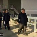 【本物?偽物?】肥料工場を訪れた金正恩の動画が公開!「歩き方が違う」との声