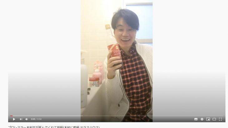 【炎上】「木村花の兄です」「死んでくれて祝杯」懲りない坂口章(シンユウはげチャンネル)