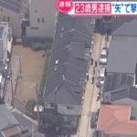 【殺人事件】宝塚市安倉西で大学生が母親と祖母にボーガン 現場の場所はどこ?