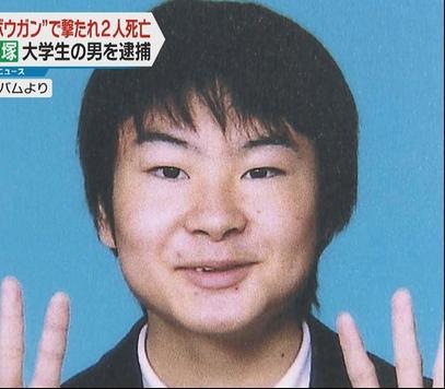 【ボーガン殺人】野津英滉、ガチで神戸学院大学だった!昨年に除籍されていた