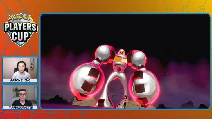 【ポケモン剣盾】海外公式大会でキョダイマックスメルメタル登場!ダイスープ飲ませられず、現状未解禁