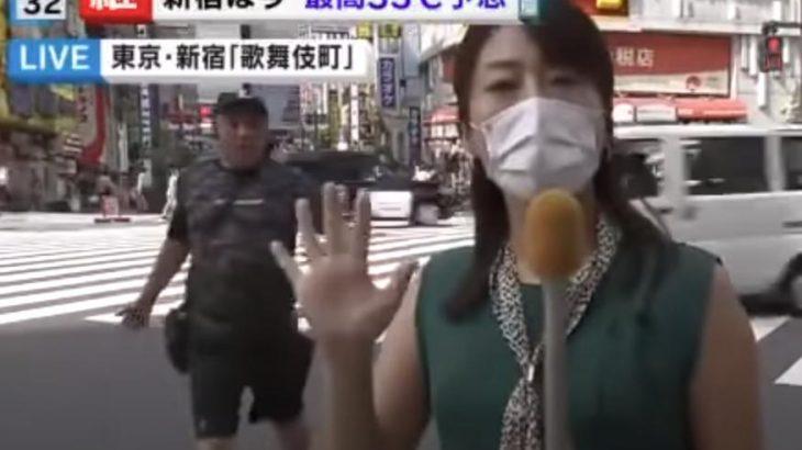 【放送事故】ミヤネ屋の新宿・歌舞伎町中継で女性リポートに男が因縁を付ける