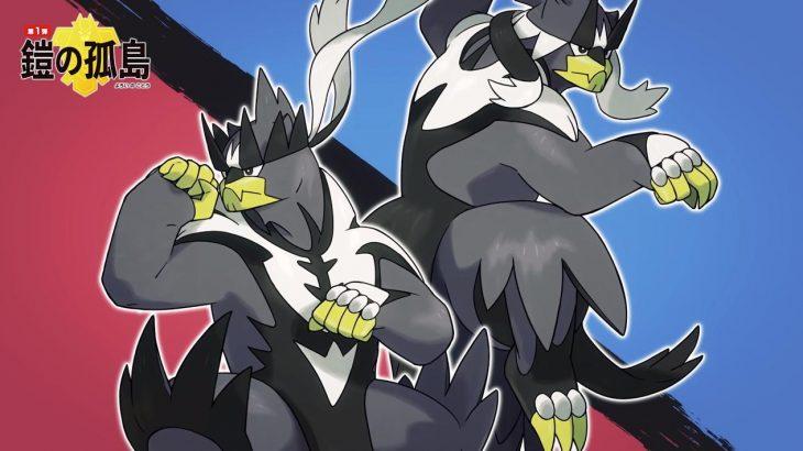 【おすすめは?】ダクマ進化はどっちがいい?ウーラオスいちげきのかた・れんげきのかた性能比較