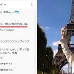 【むてきまるちゃんねる】魚でポケモンクリア、生放送に増田順一氏が訪れていた!?