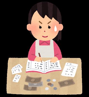 【トレンド】子供3人でも食費2万円…YahooのESSE記事が物議「一人暮らしでもきつい」