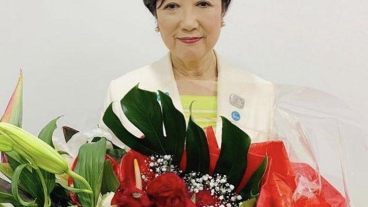 【祝】7月15日は小池百合子都知事の誕生日!ツイッターにお祝いメッセージ、アイドルの生誕祭風の投稿も