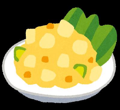 【ポテサラ事件】なぜ「母親ならポテトサラダくらい作ったらどうだ」元ツイが嘘松と言われるのか