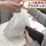 """【トラブル多発】レジ袋有料化で万引きが増加!?商品だけでなく""""フクロ""""を盗む人も"""