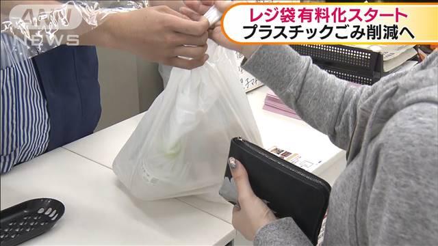 【文句】レジ袋有料化で起こりえるクレーム・トラブル7選 店員も客もやりとりが「めんどくさい」と不満