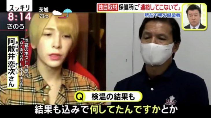 【衝撃】ホストの阿散井恋次さんがまたテレビ出演!プリキュア絵師であることが発覚