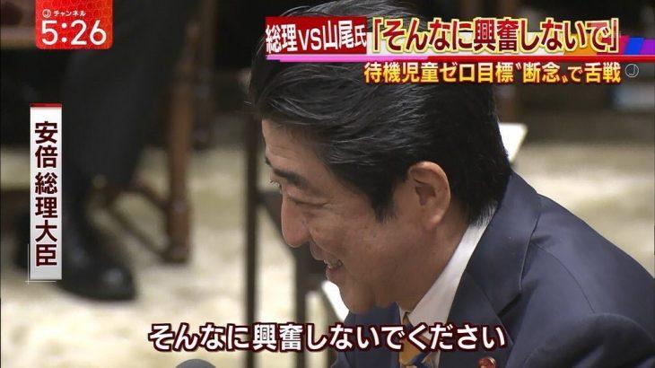 【安倍辞任】安倍さんに「お疲れ様」「辞めないで」の声 アベガー(反アベ)は「病気で逃げた」「牢屋に叩き込むまでが戦い」