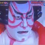 【動画あり】24時間テレビの市川海老蔵&岸優太の歌舞伎パフォーマンスで放送事故!?マイク音声の不調で声がこもる