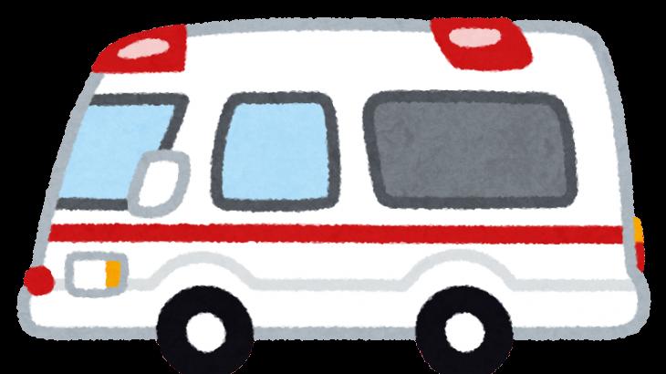 【驚愕】救急車がサイレン鳴らすも止まらない…衝撃動画が拡散