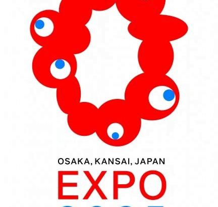 【トレンド】「コロシテ」とは?大阪万博のロゴマークで話題に