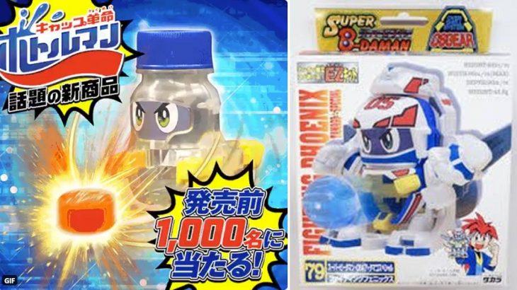【ボトラー歓喜】ボトルマン・プロトタイプがスーパービーダマン主人公の初代フェニックスと似てると話題に!
