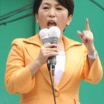 【話題】福島みずほ党首、杉田議員の切り取り報道にブチギレ激怒「あまりにひどい差別と偏見。強く抗議をする」