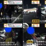 【犯罪】レジ袋有料化で「カゴパク」増加!弁護士「窃盗罪の可能性がある」