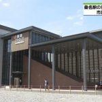 【三重】桑名駅改札前のトリックアートがすごいと話題に!8月30日の新駅舎から設置
