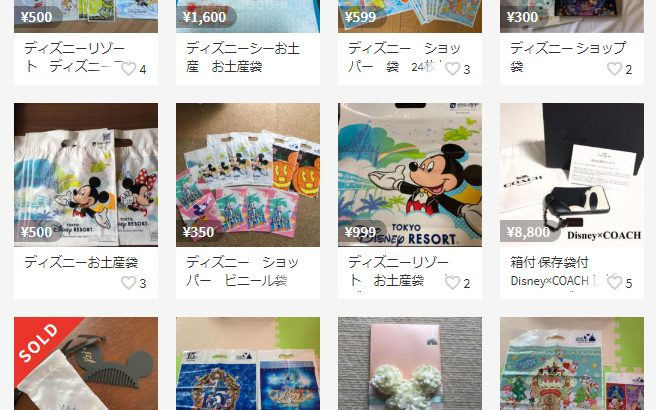 【レジ袋の4倍】ディズニーの買い物袋有料化で1枚20円に!「可愛いから20円くらいだったら全然アリ」「高い入場料とって袋まで有料かよw」賛否に