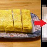 【動画】卵焼きの新しい作り方が超簡単!使うのは生卵とフライパンのみ