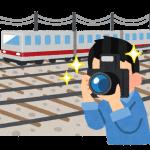 """【迷惑行為】撮り鉄""""カルテット""""が線路内侵入!証拠画像拡散"""