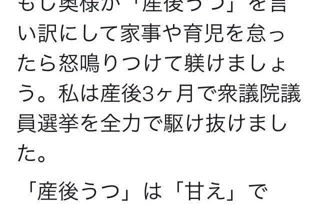 【やばい】橋本琴絵「産後うつは甘え」は炎上商法だった!?トレンド入り喜ぶ→報告殺到で凍結の危機