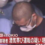 【アル中】山口達也元メンバーが飲酒運転で逮捕!現在は酒のいらない生活をしていると語る