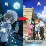 【衝撃】「ひぐらしのなく頃に」初見勢多数!「解」から13年ぶりの新作アニメ