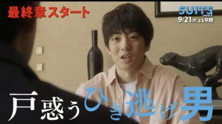 【衝撃】伊藤健太郎、ドラマ「SUITS」でひき逃げ犯役を演じる「現実に起きてしまった笑」