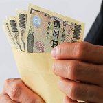 【悲報】「給付金15万は乞食、恥を知れ!」←SNSのプレゼント企画に群がる連中とどっちがマシか?