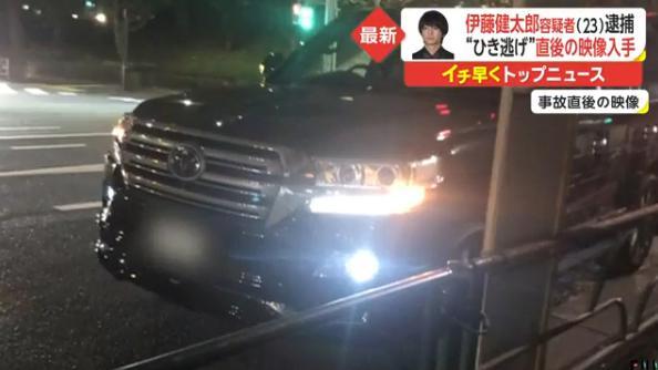 【速報】伊藤健太郎の車種はトヨタ・ランクルと判明!