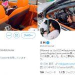 【警告】SMブランド松田周CEO、偽垢に言及「これわたしじゃないですよー」公式マーク付きで騙される人続出