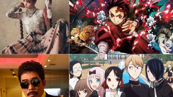 【紅白出場】今回のアニメ枠はLiSA「鬼滅の刃」&鈴木雅之「かぐや様」