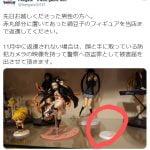 【鬼滅の刃】高知のオタクバー、禰豆子フィギュア盗難にブチギレ激怒「11月中に返さないと警察へ被害届を出す」